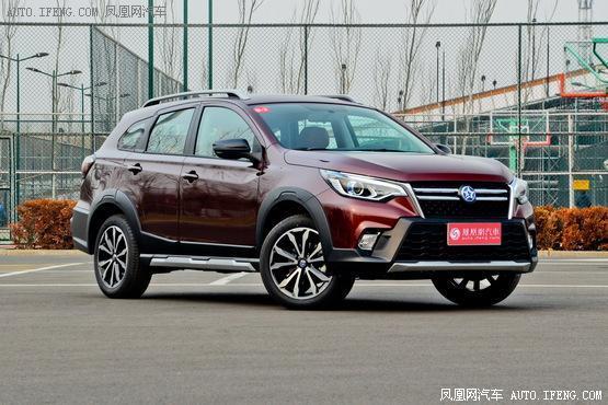 郑州启辰T70直降7000元 有现车在售