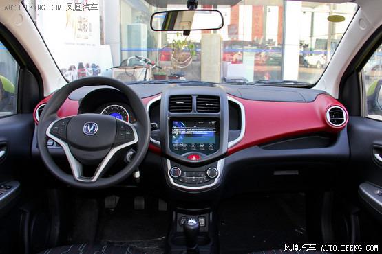 2015款 长安奔奔 1.4L 手动天窗版