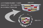 2015款 凯迪拉克凯雷德 6.2L 旗舰版