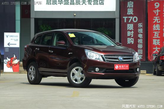 启辰T70现车充足 售价8.98万元起