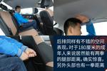 2018款 北汽昌河A6 1.5L CVT尊贵版