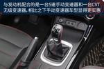 2016款 凯翼X3 1.6L 手动智联V型