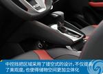 中华新V3 1.5T自动旗舰型