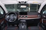 2020款 WEY VV5 1.5T 两驱颜先锋