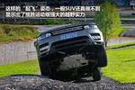 2014款 路虎揽胜运动版 3.0L V6 SC HSE