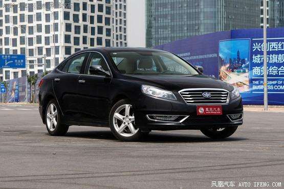奔腾B70全系优惠2.2万元 现车出售