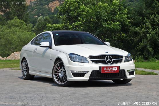奔驰 C63优惠18万元