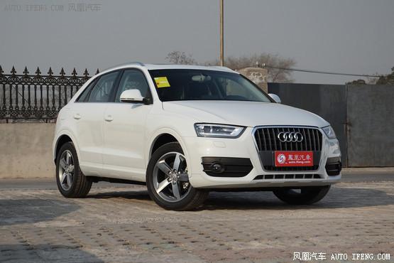 奥迪Q3全系现金优惠2万元 天津地区现车