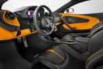 2016款 迈凯轮570S Coupe