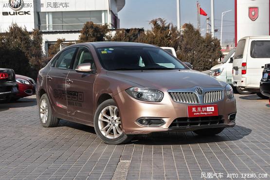 中华H530广州现金优惠0.9万元 降幅增大