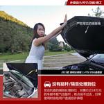 2015款 斯柯达明锐 1.4TSI 双离合器手自一体逸尊版