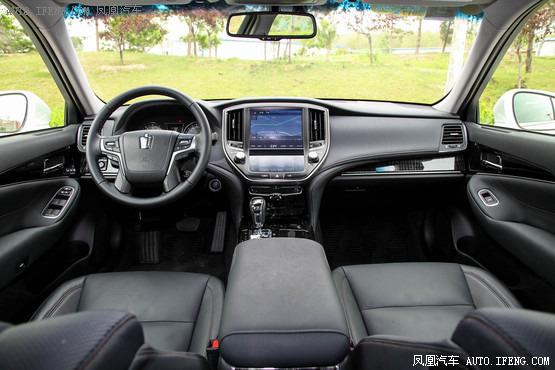 2015款 丰田皇冠 2.5L 尊享版