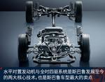 2017款 斯巴鲁XV 2.0i 豪华导航版
