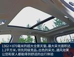 2017款 众泰T800 2.0T 自动旗舰智联型 7座