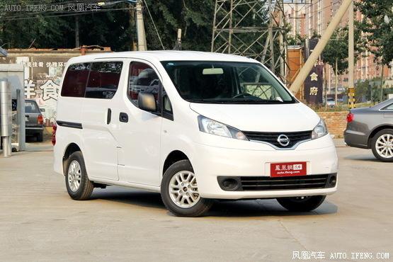 日产NV200现车销售