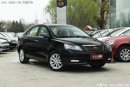 购帝豪EC7车型最高现金可优惠7000元