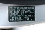 GTDi240 豪华运动型