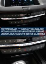 2018款 凯迪拉克XT4 28T 铂金运动版