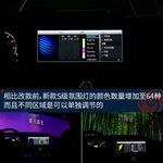 2018款 奔驰S 450L 4MATIC
