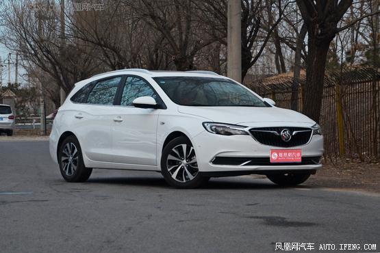 别克阅朗最高优惠2.6万元 天津现车销售
