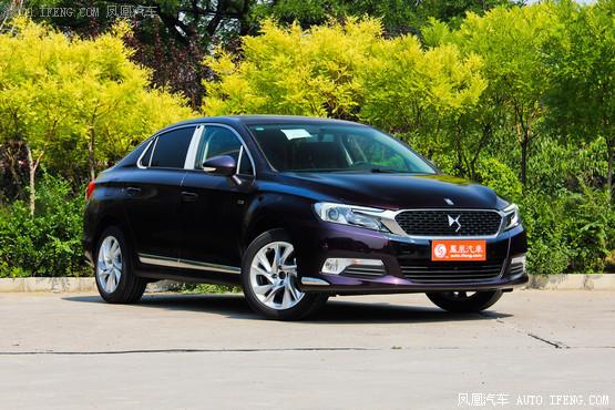 东莞DS 5LS最高优惠2万元 现车销售