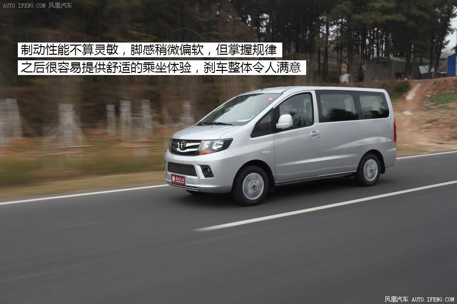 江淮汽车 - 瑞风m3