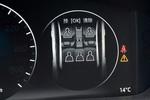 2016款 捷豹XJ 2.0T 两驱典雅商务版