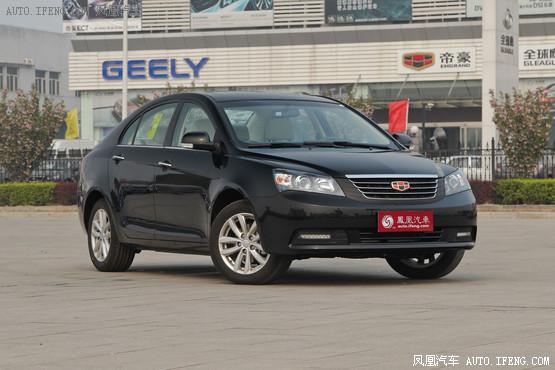 经典帝豪部分优惠0.1万元 西宁现车销售