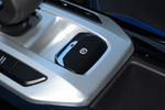 2016款 吉利帝豪EV 尊贵型