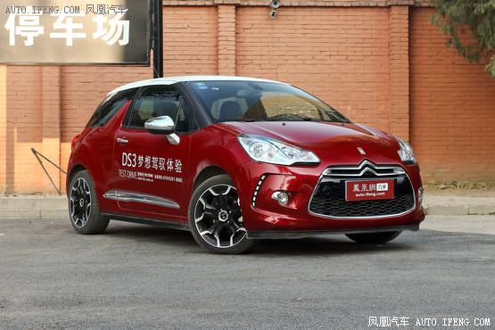 2012款进口DS3购车优惠2.5万 少量现车