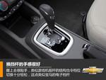 2015款 雪佛兰赛欧 1.5L AMT幸福天窗版