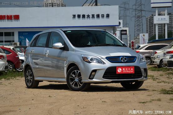 武汉北汽新能源EV160降9万 欢迎垂询