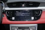 2019款 吉利远景S1 升级版 1.4T CVT豪华型