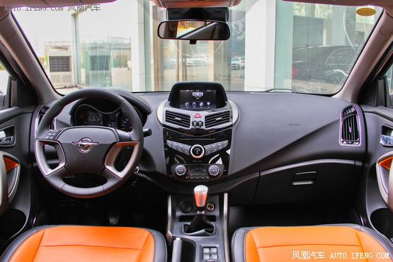 2016款 海马S5 手动智能豪华型科技版