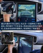 2016款 英致G5 1.5L 手动互联网版