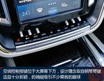 众泰T700 2.0T+8AT