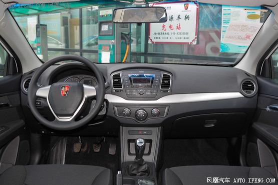 2015款 荣威350 1.5L 手动豪华天窗版