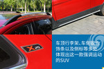 2015款 北汽绅宝X25 1.5L 手动基本型