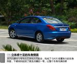 试驾传祺GA3S 1.6L 自动至尊ESP版