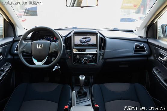 2016款 纳智捷锐3 1.6L 手动智享型