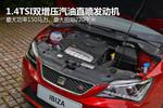 2013款 西雅特伊比飒 1.4TSI 三门版