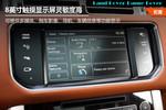 2014款 路虎揽胜 5.0L V8 SC AB 尊崇加长版