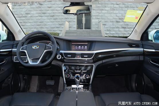 2016款 吉利博瑞 2.4L 豪华型