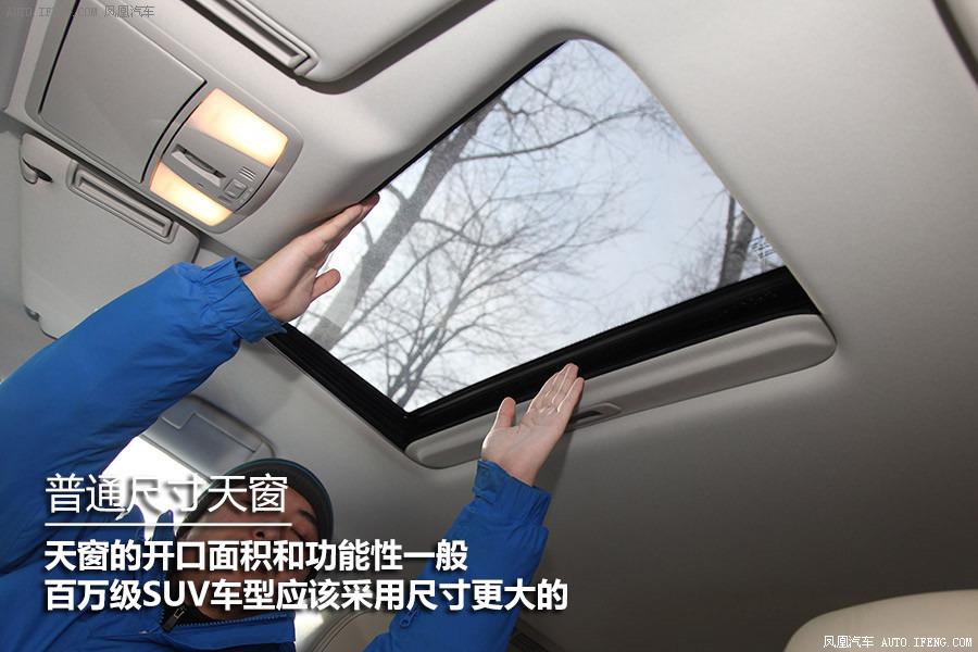 【途乐图片】_2014款 5.6l le图片 日产_汽车图库_网