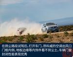 2018款 别克昂科威 28T 四驱全能运动旗舰型