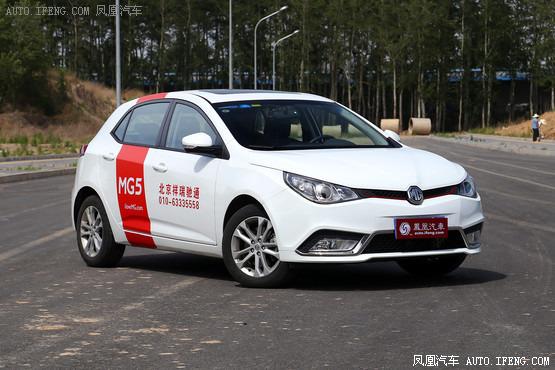 上汽名爵MG5南京最高降1.3万 现车销售