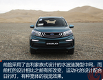 2019款 吉利远景X3 1.4T CVT 4G互联旗舰型(国六)