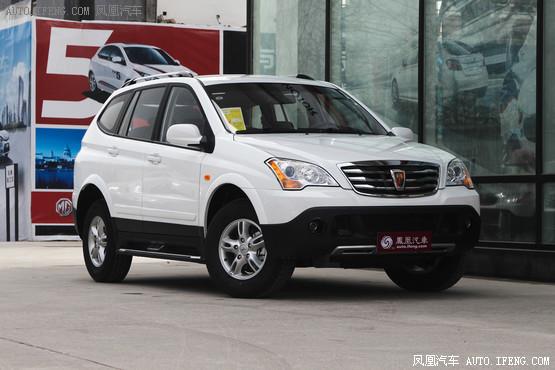 荣威W5部分车型最高优惠3.8万 现车充足