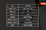 2014款 沃尔沃S60 3.0T T6 个性运动版