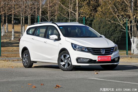 【南昌】宝骏310W可降0.41万 现车销售